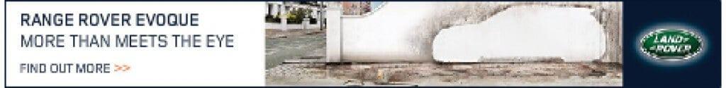 RRE Leaderboard 728x90